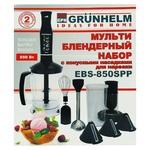 Блендерний набір Grunhelm EBS-850SPP 850Вт - купити, ціни на Ашан - фото 3