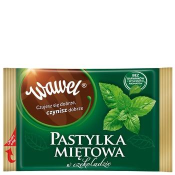 Конфеты Wawel мятные глазированные черным шоколадом вес