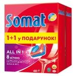Somat All in one Dishwasher pills Standart
