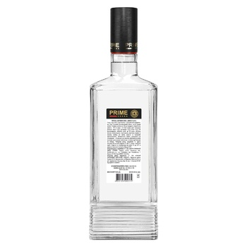 Prime Vodka World Class 40% 0.5l - buy, prices for EKO Market - photo 2