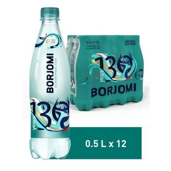 Вода Borjomi минеральная лечебно-столовая сильногазированная пластиковая бутылка 12*0,5л