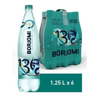Borjomi mineral table highly carbonated water plastic bottle 1.25l