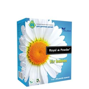 Порошок пральний Delamark Royal Powder для дитячих речей концентрований безфосфатний 1кг - купити, ціни на МегаМаркет - фото 1