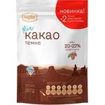 Mria Cocoa-powder 22% 100g
