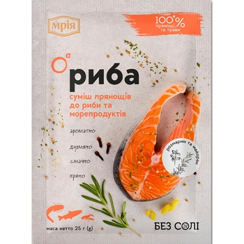 Mriya Spices Mix for Fish and Seafood 25g
