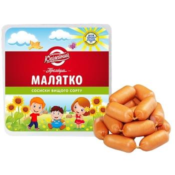 Yubyleynyi Premium Malyatko Boiled Sausages 275g - buy, prices for Furshet - image 1