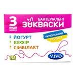 Набір бактеріальних заквасок Vivo ( Йогурт 0,5г, Кефір 0,5г, Сімбілакт 1г)