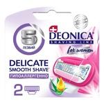 Deonica for Women Shaving Cartridges 2pcs 5 blades