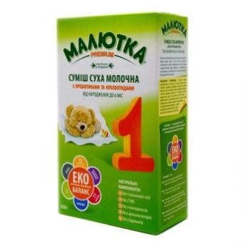 Смесь молочная Малютка Премиум №1 детская сухая с пребиотиками и нуклеотидами с рождения до 6 месяцев 350г - купить, цены на Novus - фото 1