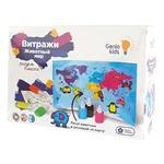 Набір для творчості Genio Kids Вітражі Тваринний світ