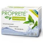 Proprete Universal Laundry Detergent 1kg