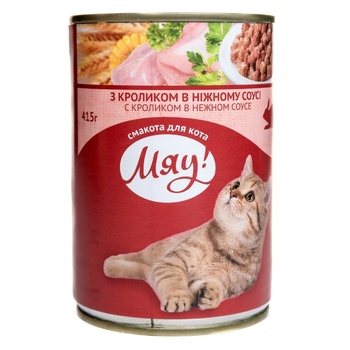 Myau! Rabbit In Delicate Sauce Cat Food 415g - buy, prices for Novus - image 1