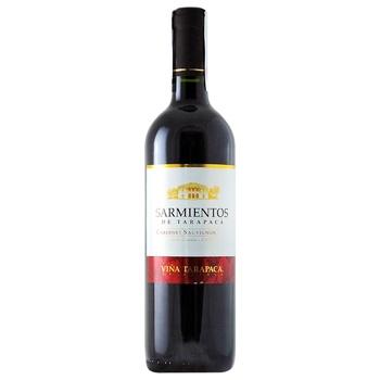Вино Sarmientos de Tarapaca Cabernet Sauvignon красное сухое 13% 0,75л