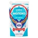 Молоко згущене Рогачів незбиране з цукром 8.5% 280г - купити, ціни на Novus - фото 1