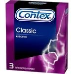 Contex Classic Condom