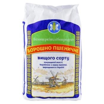 Мука пшеничная Белоцерьковхлебопродукт высший сорт 3кг