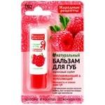 Phytocosmetics National Recipes Raspberry Sorbet Lip Balm 4,5g