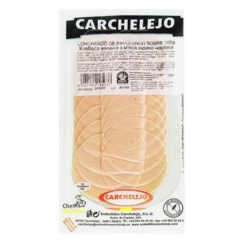 Carchlejo Turkey Meat Sliced Boiled Sausage 100g