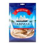 Ставридка Морські солено-сушена 36г