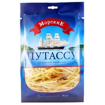 Тунец Морские серебристый солено-сушеный 36г Украина - купить, цены на Восторг - фото 1