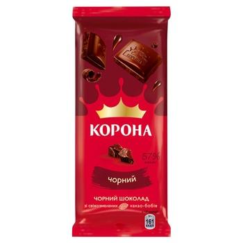 Шоколад Корона чорний без добавок 85г - купити, ціни на Novus - фото 1