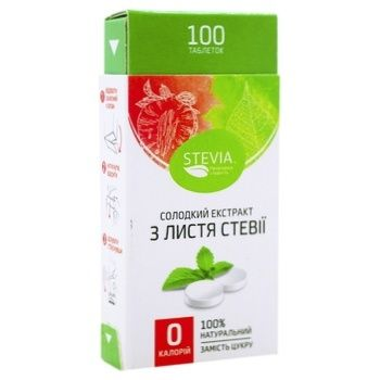 Stevia Sweet Extract with Stevia Leaves 100 Tablets - buy, prices for Furshet - image 1