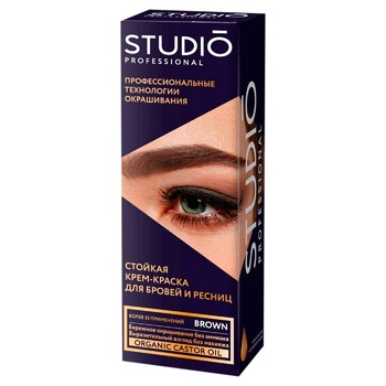 Studio Professional Cream-dye for Eyebrows and Eyelashes Brown 50+30ml - buy, prices for MegaMarket - image 1