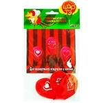Sharte Balloons For Offer 3pc