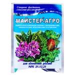 Добриво Майстер-Агро для кімнатних рослин 25г