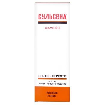 Sulsena Anti-dandruff Shampoo 150ml