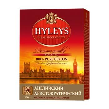 Чай Хейлиз Английский аристократический черный крупнолистовой 100г