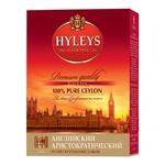 Чай Hyleys Английский аристократический черный цейлонский крупнолистовой 500г