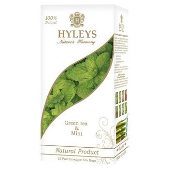 Зелений чай Хейліс купаж цейлонського та китайського байхового чаю з м'ятою в пакетиках 25х1.5г Шрі-Ланка - купити, ціни на Novus - фото 1
