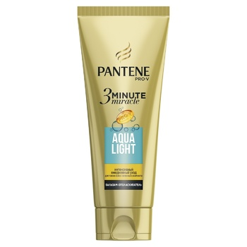 Pantene Pro-V 3 Minute Miracle Aqua Light Balsam-Conditioner 200ml - buy, prices for CityMarket - photo 1