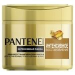 Pantene Pro-V Intensive Recovery Hair Mask 300ml