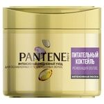 Pantene Pro-V Nourishing Cocktail Hair Mask 300ml