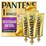 Средство для волос Pantene Pro-V 1Minute Питательный Коктейль в ампулах 3x15мл