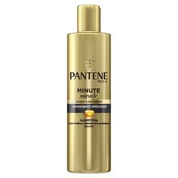 Шампунь Pantene Minute Miracle Інтенсивне зміцнення 270мл - купить, цены на МегаМаркет - фото 1