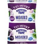 Voloshkove Pole Lactose-Free Ultrapasteurized Milk 2,5% 900g