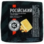 Сыр Клуб Сыра Российский 45%