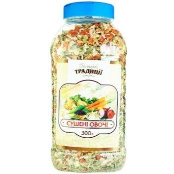 Galician traditions Dried Vegetables Seasoning 300g