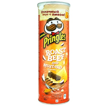 Pringles Roast Beef And Mustard Chips 165g - buy, prices for Auchan - photo 1