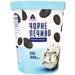 Rud Black Cookies Ice cream 500g