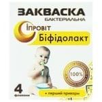 Закваска бактериальная Бифидолакт-Ипровит Государственное опытное предприятие ИПР во флаконах 4*0,5г