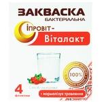 Закваска бактеріальна Іпровіт-Віталакт у флаконах 4*0,5г