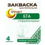 BTA-Iprovit With Bifidobacteria Milk Starter