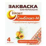 Закваска бактериальная Ипровит Симбилакт-М с бифидобактериями 4шт*0,5г