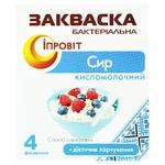 Закваска бактериальная Творог-Ипровит Государственное опытное предприятие ИПР во флаконах 4*0,5г