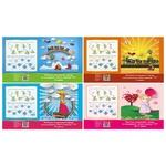 Комплект Тетрада Цветной бумаги и цветного и белого картона А4 21 лист
