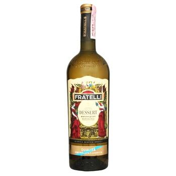 Вино Fratelli Dessert белое сладкое десертное 16% 0,75л